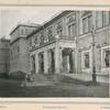Imperatorskii Ermitazh.