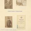 Alexander II, Emperor of Russia, 1818-1881 [two photos]; Alexander III, Emperor of Russia, 1845-1894. [Photographer: Levitskii & Son, St. Petersburg.]