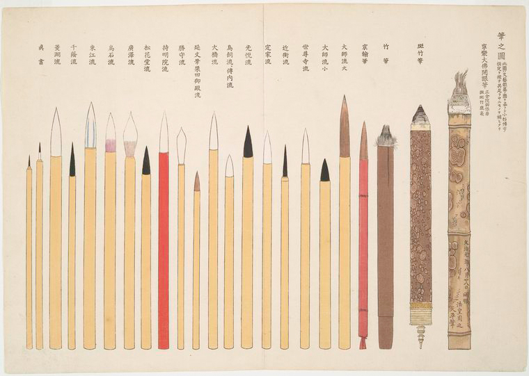 An illustration of writing brushes.