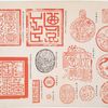 Variety of stamps 2.