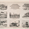 An illustration of Japanese temple architecture