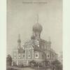 Tserkov' Kazanskoi Bozhiei Materi v sele Markove, Moskovskoi gubernii, Bronnitskago uezda