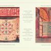 Chasti paneli i galerei v tserkvi sv. Nikolaia Mokrago v gorode Iaroslavle