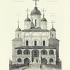 Tserkov' Preobrazheniia Gospodnia v sele Viazemakh, Moskovskoi gubernii, Zvenigorodskago uezda