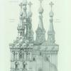 Tserkov' Rozhdestva Bogoroditsy v Putinkakh v Moskve