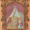 Portret Eia Imperatorskago Velichestva Gosudaryni Imperatritsy Aleksandry Feodorovny (ornament Iaguzhinskogo)