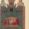 Posol'stvo Velikago Kniazia Moskovskago Simeona Ivanovicha v Tveri u Velikago Kniazia Aleksandra Mikhailovicha