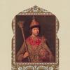 Portret Mikhaila Feodorovicha (ramka k portretu Iaguzhinskogo)