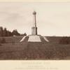 Borodinskoe pole. Monument (v pamiat Borodinskoi bitvy v 1812 godu).