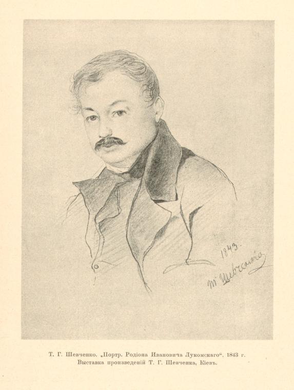 in 1911