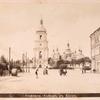 Sofiisk. Sobor v Kieve.