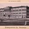 Universitet Sv. Vladimira.