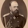 [Alexander III, Emperor of Russia, 1845-1894.]