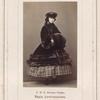 E.I.V. Velikaia Kniazhna Mariia Aleksandrovna.
