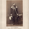 L.I. Gergard, General-maior, direktor Telegrafon.