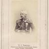 M.G. Khomutov, General ot Kavalerii, byvshii Nakazn. Ataman Voiska Donskoi (skonchavshiisia).