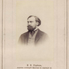 N.V.Gerbel, izdatel' sochinenii Shillera v perevodie na Russkii iazyk.