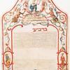 Ketubbah. Ancona, 1805].