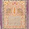 Ketubbah. Isfahan, 1881