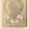 Obraz Sv. Nikolaia Chudotvortsa v Suzdal'skom Pokrovskom Monastyre, chto u Tsarskikh vrat (Suzdal).