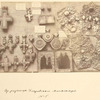 Iz riznitsy Pokrovskago Monastyria, No. 5.