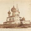Gor. Iaroslavl. Tserkov Petra i Pavla chto na Volgskom beregu s Severo-Zapadnoi storony.