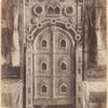 Dereviannye reznye tsarskiia vrata raboty 1562 g. v. tser. Ioanna Bogoslova na r. Ishne bliz Rostova Iar. gub.
