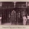 Vnutrennii vid tserkvi sv. Proroka Ilii.