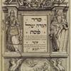 Seder Hagadah shel Pesah [Title page].