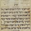 Kiddush (Sanctification of the sabbath)