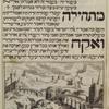 Mesopotamia: Abraham smashes idols, left, and, right, his father, Terah, worships them