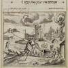 Egypt: Israelites build cities of Pithom and Raamses, r., and, l., Moses slays Egyptian