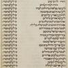 Hallel ha-gadol (Psalm 136)
