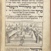 The temple and city of Jerusalem, may it be restored