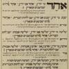 Ehad mi yodea? (Children's counting song: Ashkenazi rite, with Yiddish)