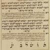 Had gadya (Mystical/children's song: Ashkenazi rite, with Yiddish)