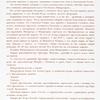 Opisaniie sviashchiennieishago koronovaniia ikh Imperatorskikh Velichestv Gosudaria Imperatora Aleksandra Vtorago i Gosudaryni Imperatritsy Marii Aleksandrovny Vseia Rossii