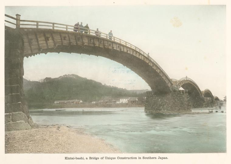 Kintai-bashi, a Bridge of Unique Construction in Southern Japan.