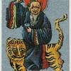 Ancient Chinese. [Figure represents a great magician, head of a class of Tauist priests that ward off evil, protecting brides as they return to their parents' house.(description of card No. 16)].
