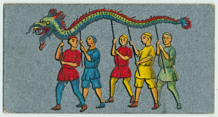Ancient Chinese. [Maneuvering the dragon(description of card No. 18)].