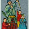Ancient Chinese. [One of the 9 Chinese Genii protecting children from a dog believed to eat the children of mortals(description of card No. 24)].
