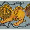 Ancient Chinese. [The Corean Lion, also known as the Dog of Buddha or the Dog of Fo is the habitual defender of Buddhist altars and temples(description of card No. 25)].