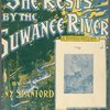She rests by the Suwanee River