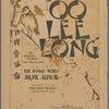 Oo Lee Long