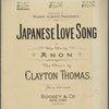 Japanese love song