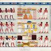 Grand Procession. Part 2.  From a Tomb at Thebes.