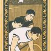 Press Cycling Club