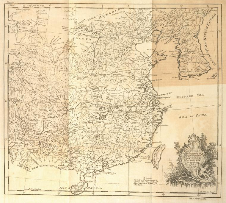 This is What Thomas Astley and [A map of China Korea and adjoining parts of Tartary.] Looked Like  in 1745