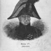 Henri Ier. (1811-1820).