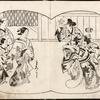 The courtesan Morokoshi meets three street dancers.